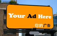your_ad