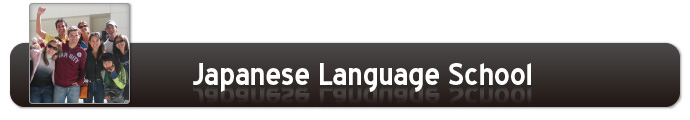 Japanese LanguageSchool
